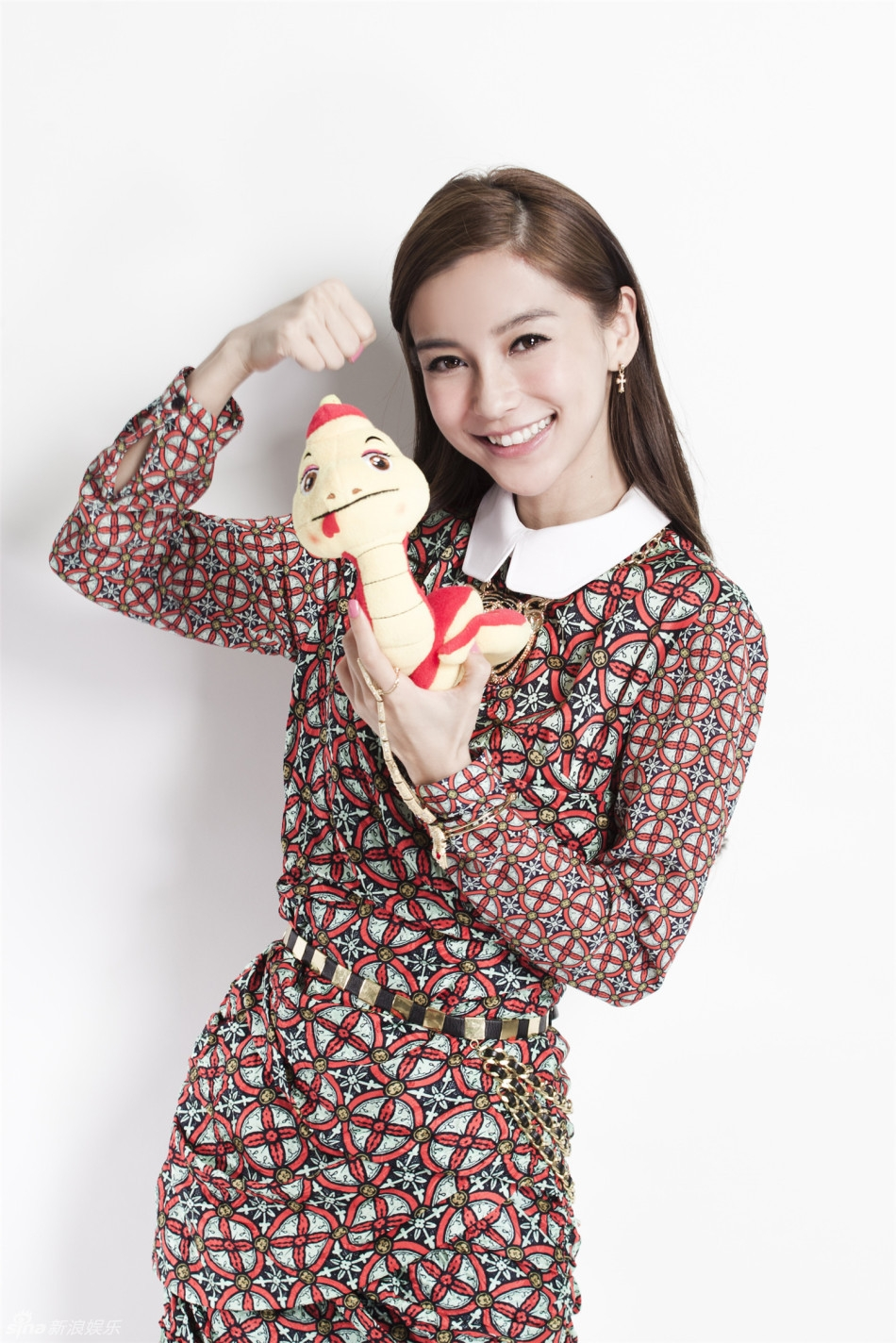 Roast Pork Sliced From A Rusty Cleaver: Angelababy - Fly