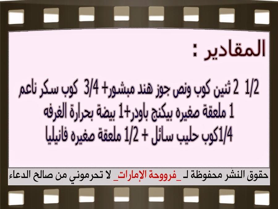 http://1.bp.blogspot.com/-CYnK4KgnLb8/VOHfoN_CreI/AAAAAAAAHw0/3dY5cnsesjI/s1600/3.jpg