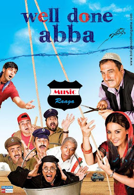 Well Done Abba hindi mp3 songs