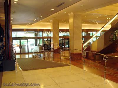 Keio Plaza Hotel Shinjuku Tokyo