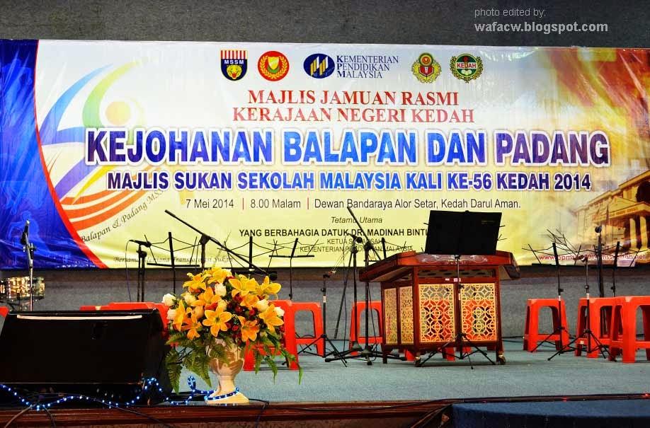 Majlis Jamuan Rasmi Kerajaan Negeri Kedah - MSSM 2014