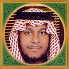 surat al baqarah sheikh