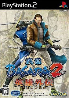 Cheat Lengkap Songoku Basara 2 PS2 - Indonesia