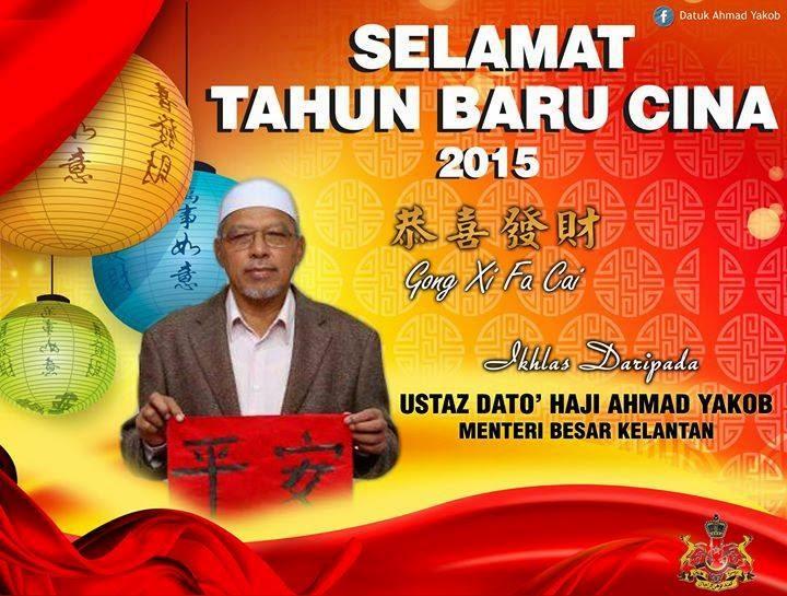 Perutusan Sempena Menyambut Tahun Baru Cina 2015 oleh MB Kelantan
