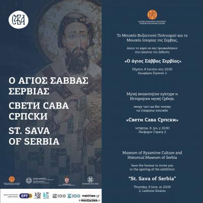 St.Savva of Serbia