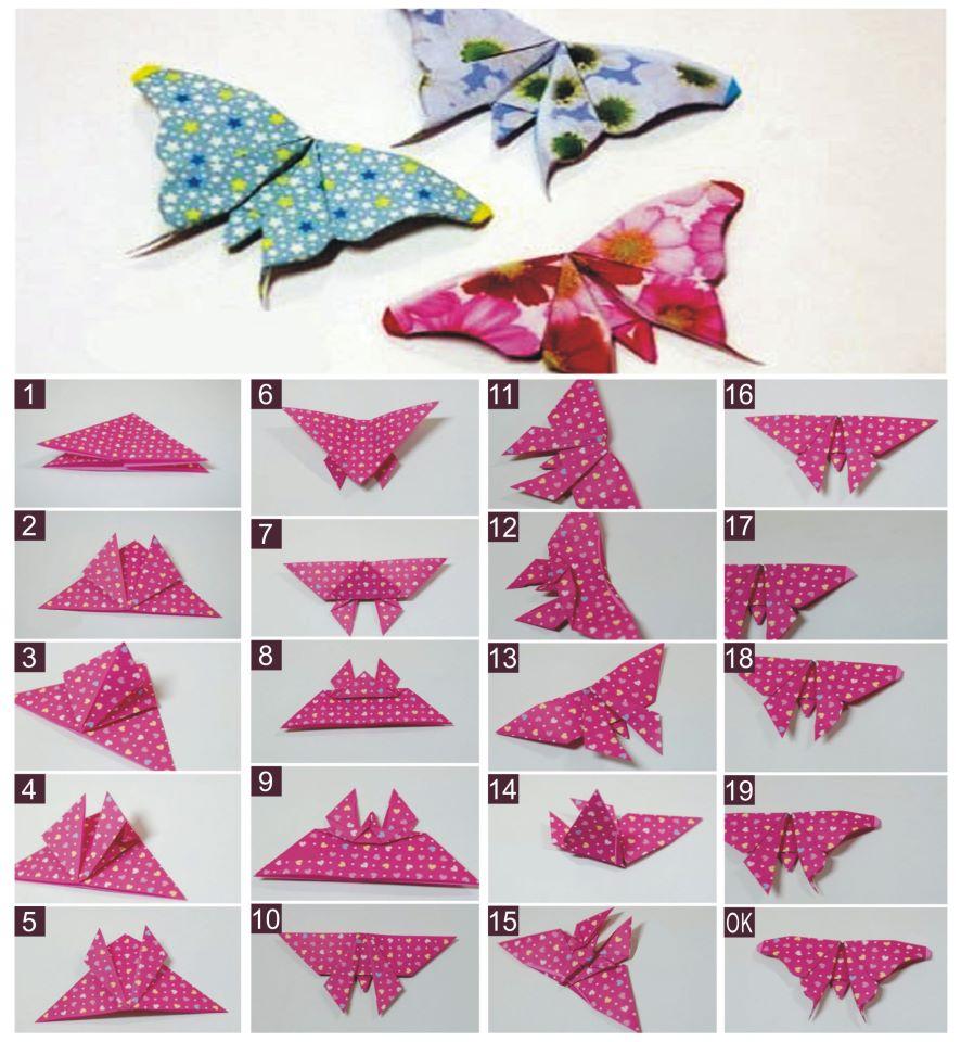 Как делать бабочку из бумаги поэтапно