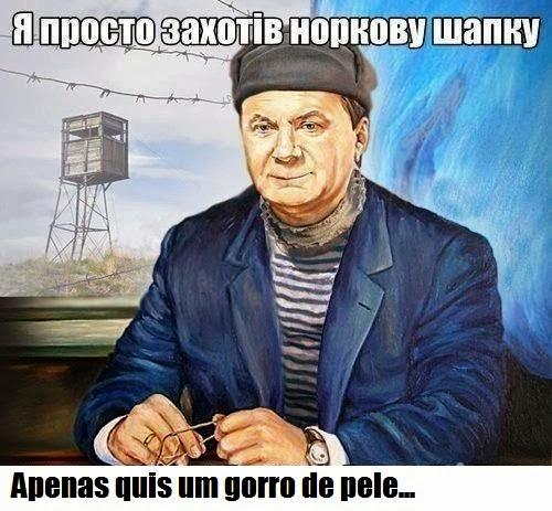 http://yanukovychleaks.org/