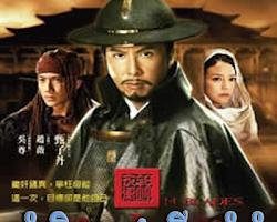 [ Movies ] Kambet 14 Derm Kom Kom - Khmer Movies, chinese movies, Short Movies