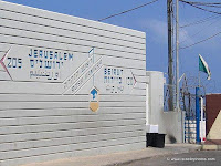 Israel Lebanon Border Crossing