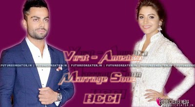 Virat and Anushka will get married soon: BCCI