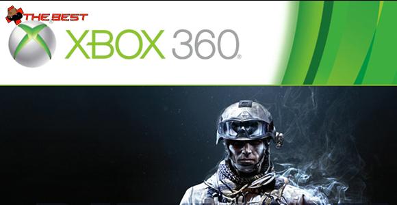 Segun xbox B.O sigue siendo mejor que BF3