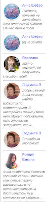 виджет Последние комментарии для blogger
