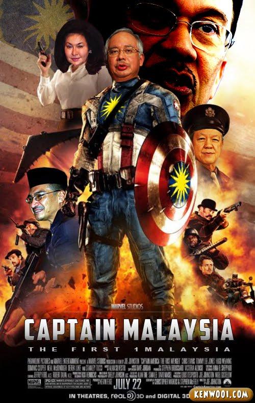 captain malaysia poster