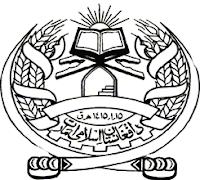 Afghanistan, il bilancio del Pentagono