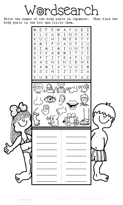 Collection Partes De La Casa Worksheet Pictures - Worksheet for Kids ...