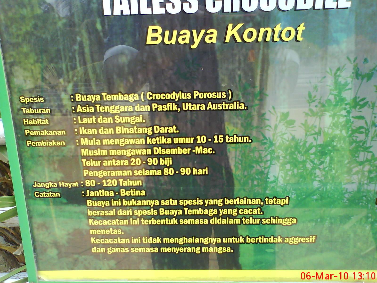 Taman Buaya di Melaka Taman Buaya Melaka