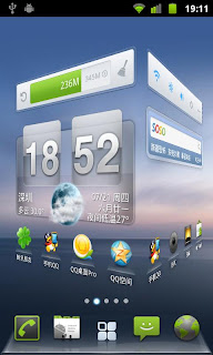 QQLauncher Pro for Android