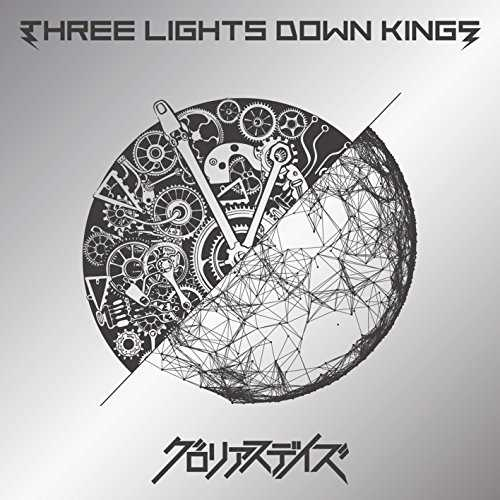 [Single] THREE LIGHTS DOWN KINGS – グロリアスデイズ (2015.12.02/MP3/RAR)