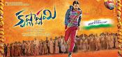 Krishnashtami Film First Look Poster-thumbnail-6