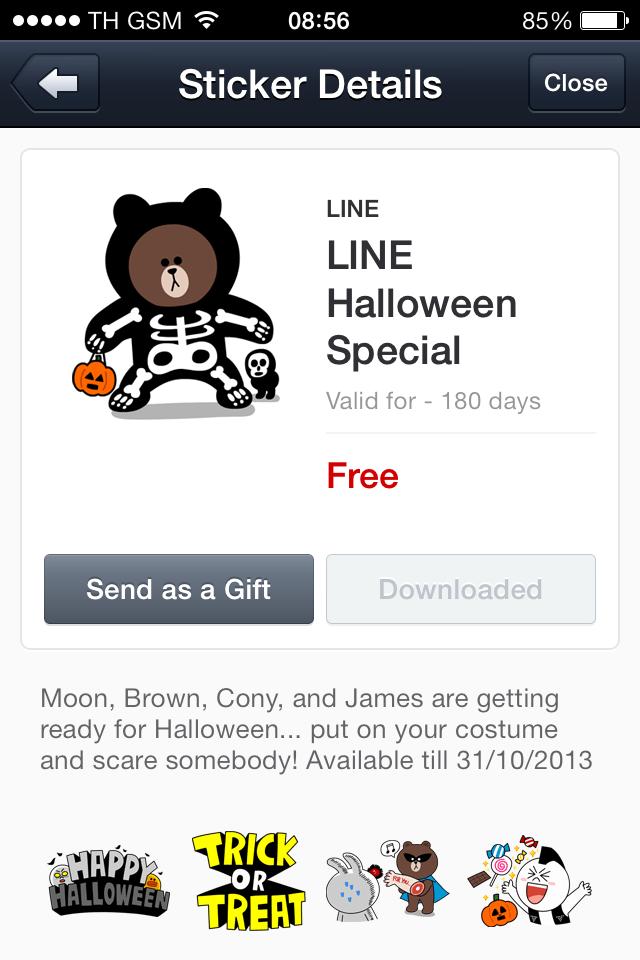 LINE Halloween Special