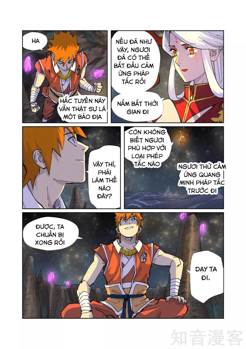 Yêu Thần Ký chap 225 - Trang 17