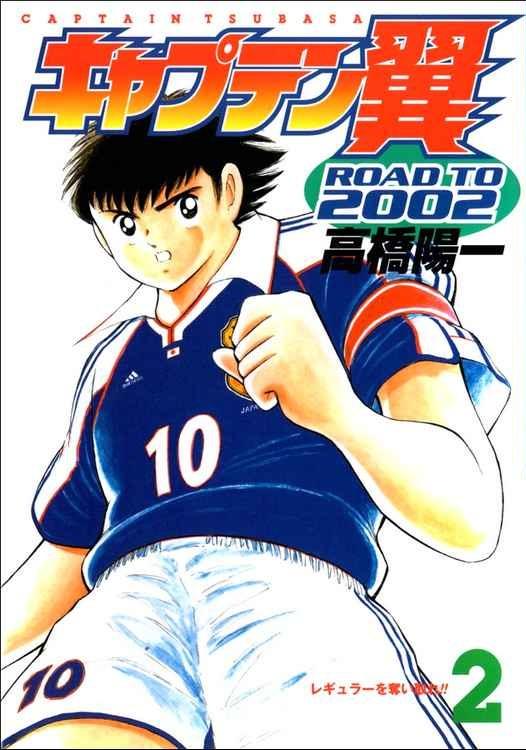 0bd4bb1c4de6f Animes antigos que vocês precisam assistir!  6 - Captain Tsubasa ...