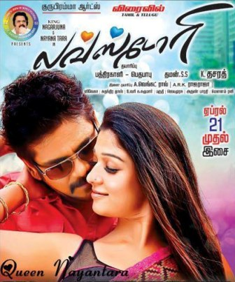 Watch Love Story (2013) Tamil Movie Online