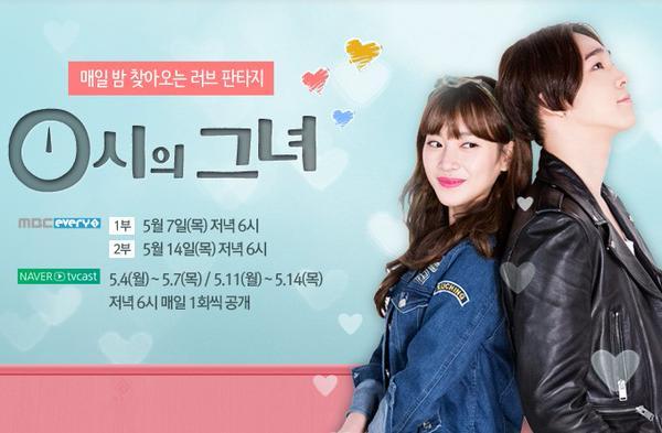 Drama Korea Girl of 0AM Subtitle Indonesia