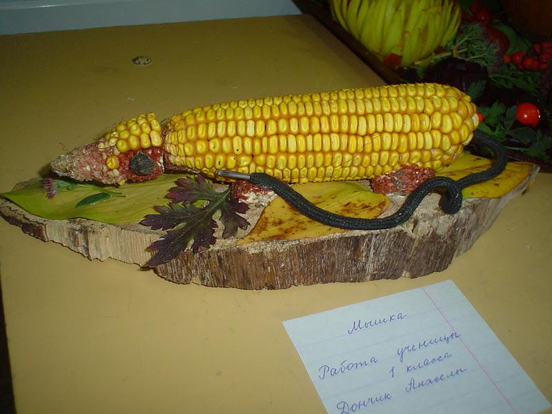 Поделки из овощей и фруктов своими руками для школьников