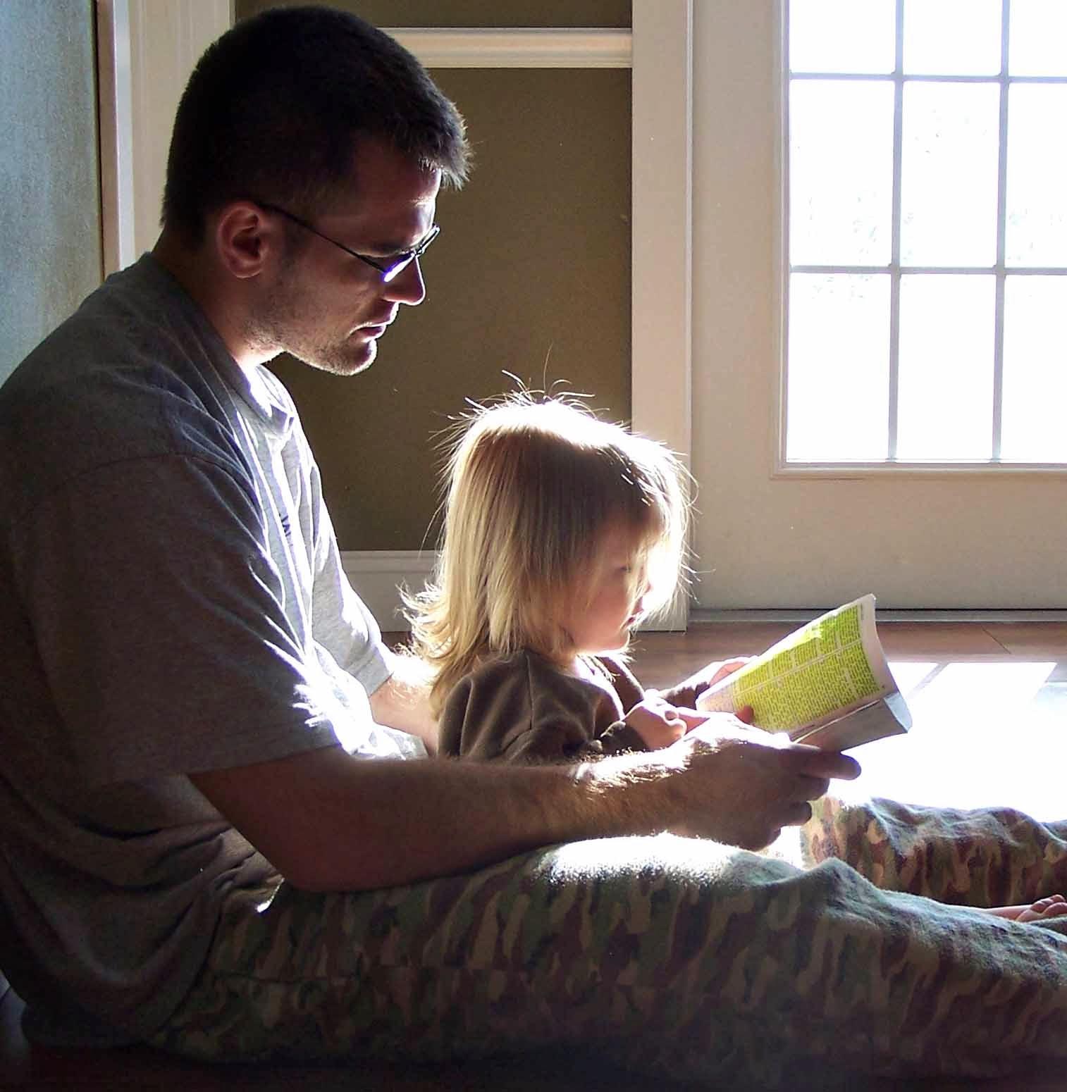 ΕΠΕΙΓΟΝ! Επίδομα τέκνου από τον ΟΓΑ για τους χωρισμένους μπαμπάδες