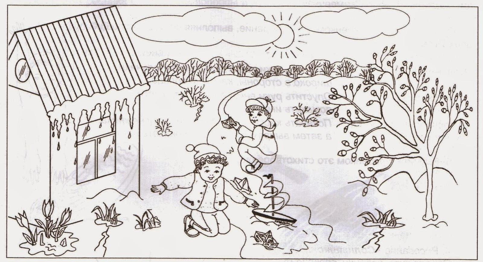 раскрашенные рисунки весны
