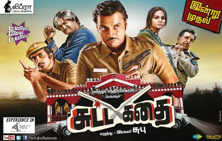 Watch Sutta Kadhai (2013) Tamil Full Movie HD DTHRip Watch Online For Free Download
