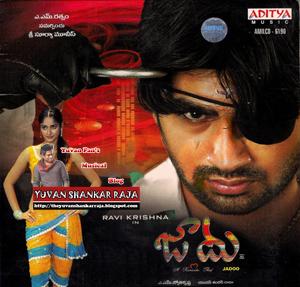 Jadoo Telugu Movie Album/CD Cover