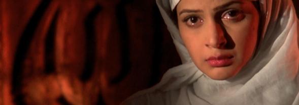 Shehryar Shehzadi Urdu1 TV Channel Drama