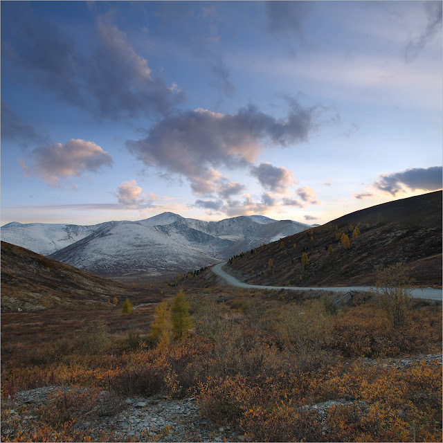 Саянский перевал