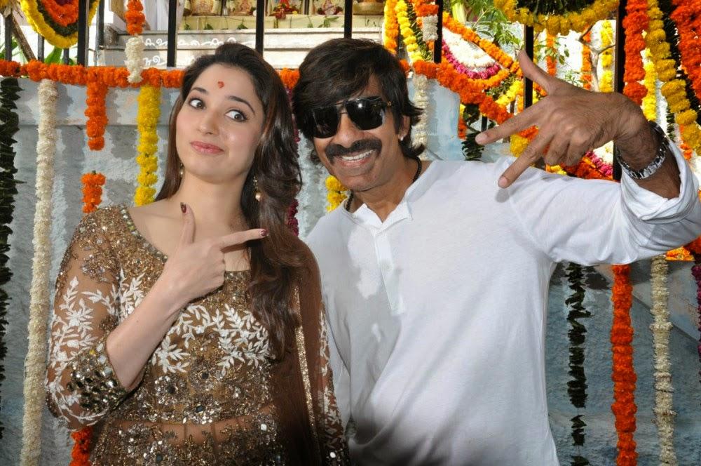 Ravi Teja's Bengal Tiger Movie Launch HD Images