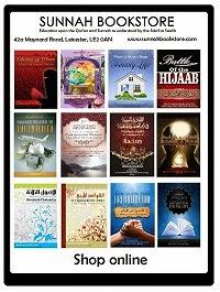 Sunnah Bookstore
