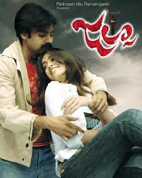 Jalsa Telugu Mp3 Songs Free  Download 2008