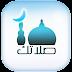 تحميل تطبيق الاندرويد صلاتك Salatuk Prayer time لأوقات الصلاه