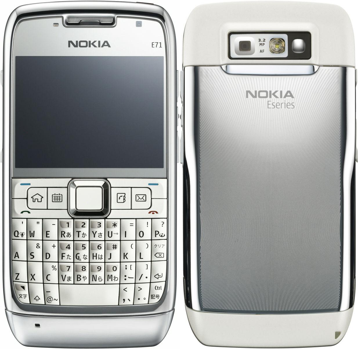 http://1.bp.blogspot.com/-CcZlBk9_vss/TdZwfdzAwXI/AAAAAAAADxU/nlHrIpygmDk/s1600/Nokia%20E71%20white%20by%20mobile%20mania%20(2).jpg