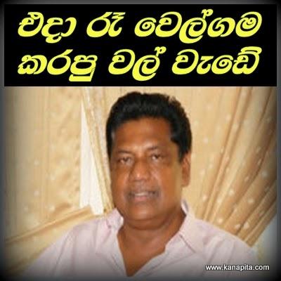 the-parliament-of-sri-lanka-sri-lankan.html