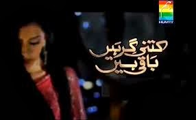 Kitni Girhain Baqi Hain By Hum Tv - 4th October 2013,dramastubepk.blogspot.com