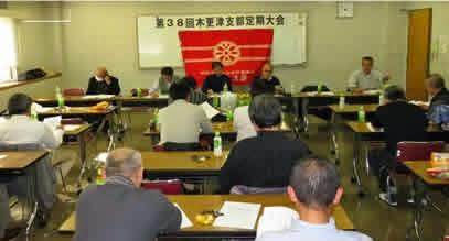 http://www.doro-chiba.org/nikkan_dc/n2014_07_12/n7810.htm