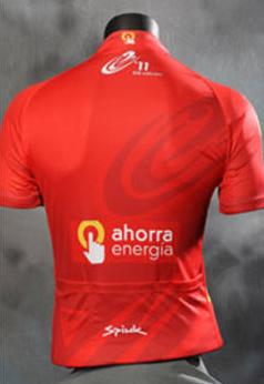 jersey de la vuelta ciclista España 2011