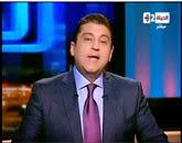 - برنامج مصر الجديدة مع معتز الدمرداش حلقة يوم  الإثنين 22-9-2014