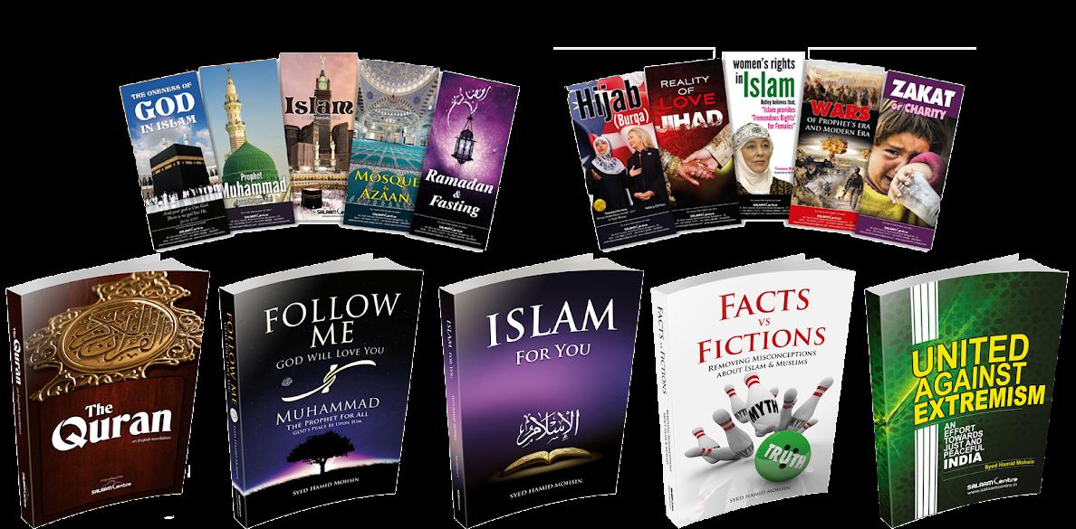 Salaam Centre's Blog