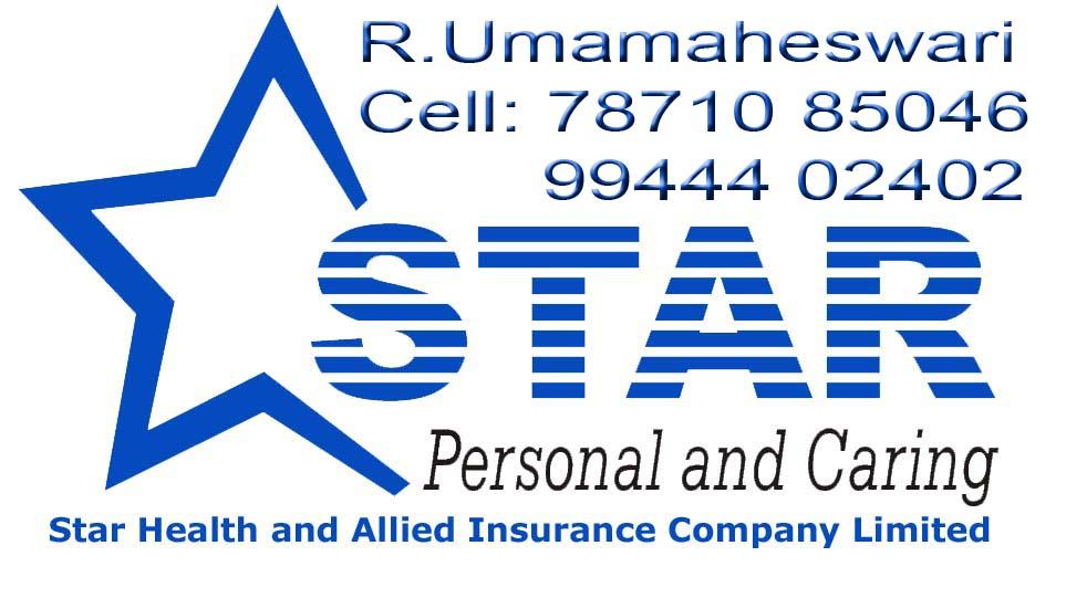 Star Health & Allied Insurance Co. Ltd., (ஸ்டார் ஹெல்த் & அலைய்டு இன்சூரன்ஸ்)