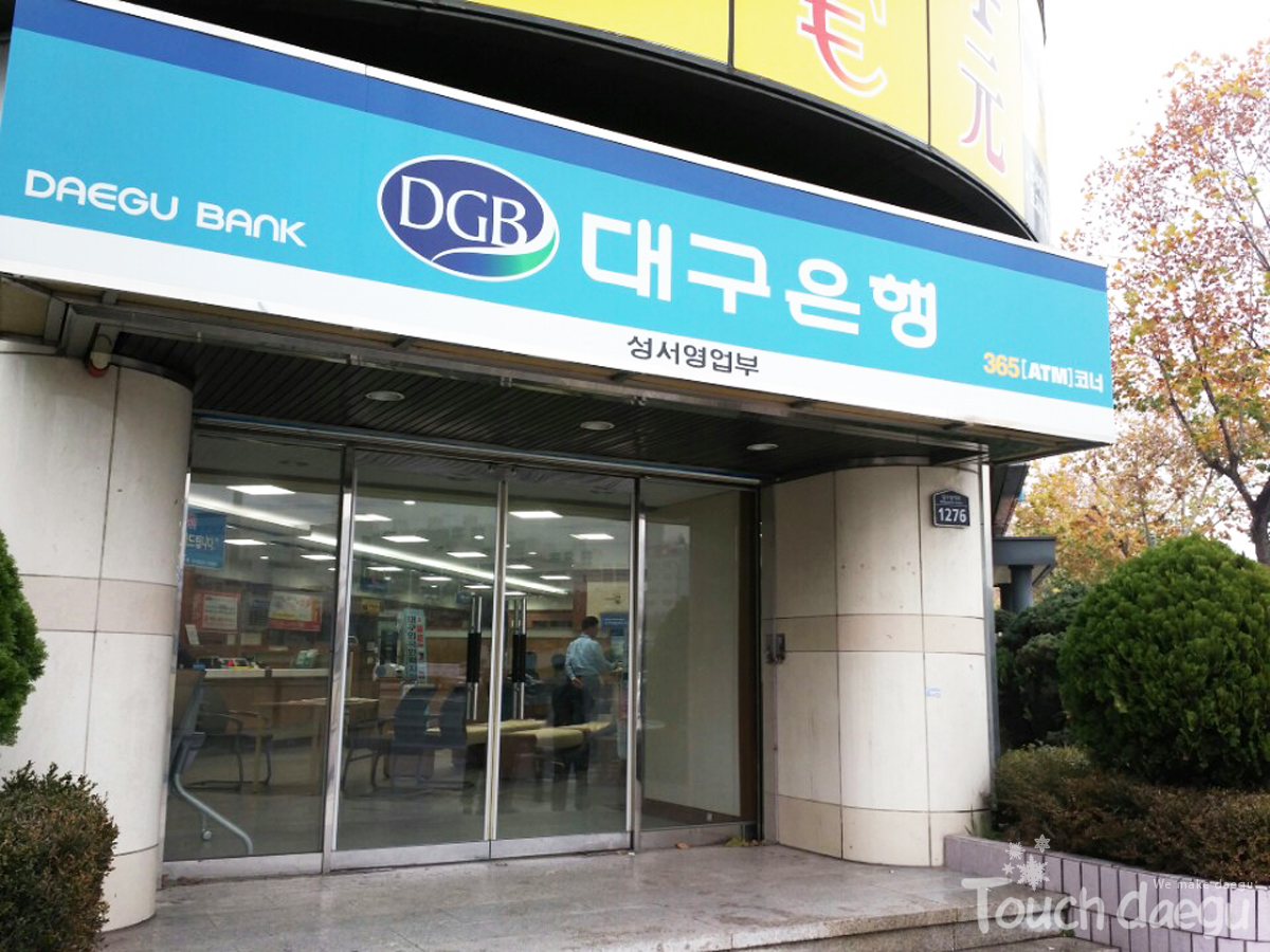 The main gate of Daegu Bank Seongseo branch