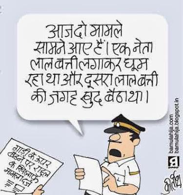 rahul gandhi cartoon, congress cartoon, traffic, cartoons on politics, indian political cartoon