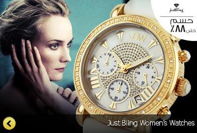 تخفيضات الماركات - ساعات نساء - خصم 88%
